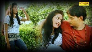 Chand Chupya Badal Mein : Monu Rana,Mona Kashyap,Sunil Itawa,OM Chhikara,New Haryanvi DJ Song
