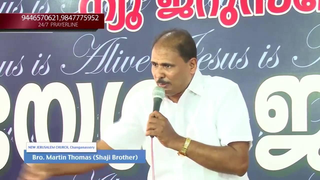 Bro.Shaji Thomas (Pr.Martin Thomas) - Blessed Army Episode 08