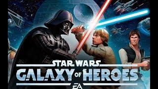 Star Wars: Galaxy of Heroes Звёздные Войны ГАЛАКТИКА ГЕРОЕВ игра видео на андроид для детей #вовкин