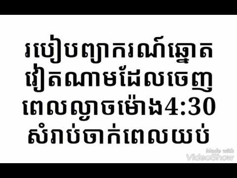 How to tips Vietnam lottery result, របៀបព្យាករណ៍ឆ្នោតវៀតណាម, Vietnam lottery result