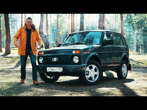 Тест-драйв Lada 4x4 Urban, лучше чем Лада Нива. Но чем?!