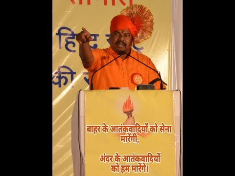 Raja Singh Latest Speech Dhulia (Maharastra).