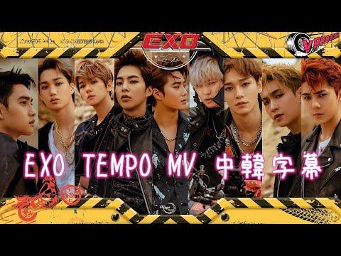 [EXO] Tempo MV 中文字幕