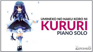 Also known as Kururi. Composed by: DAI (M.Graveyard) Arranged by: S...