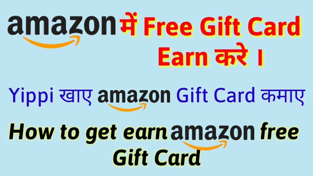 how to get free amazon gift cards on pc