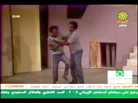Sudanese Drama 1