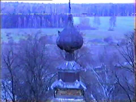 Обзор с колокольни территории храмового комплекса. 1989 год. село Воскресенское