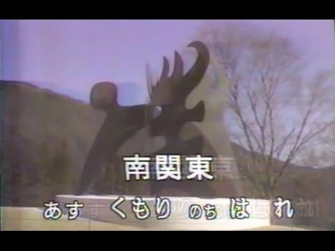 天気 箱根 予報 の 箱根湯本の14日間(2週間)の1時間ごとの天気予報