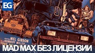 Outlander - Безумный Макс без лицензии. Обзор (Sega Genesis/Snes)
