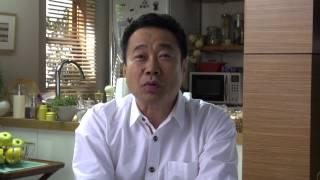「麻婆茄子の素」の新テレビCMにご出演、三宅裕司さんのインタビュー&...