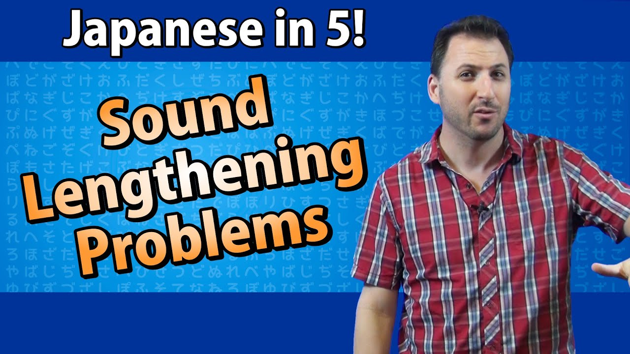 Sound Lengthening Problems - Learn Japanese in 5! #28