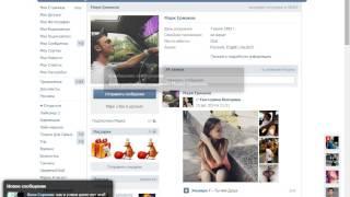 Видеоурок №3. Продвижение товара/ реферальной ссылки в соц.сетях (Вконтакте)