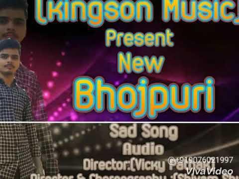 (Kingson Music) Present Super Hit Bhojpuri Sad Song Audio (Badu Tu Bheraham)