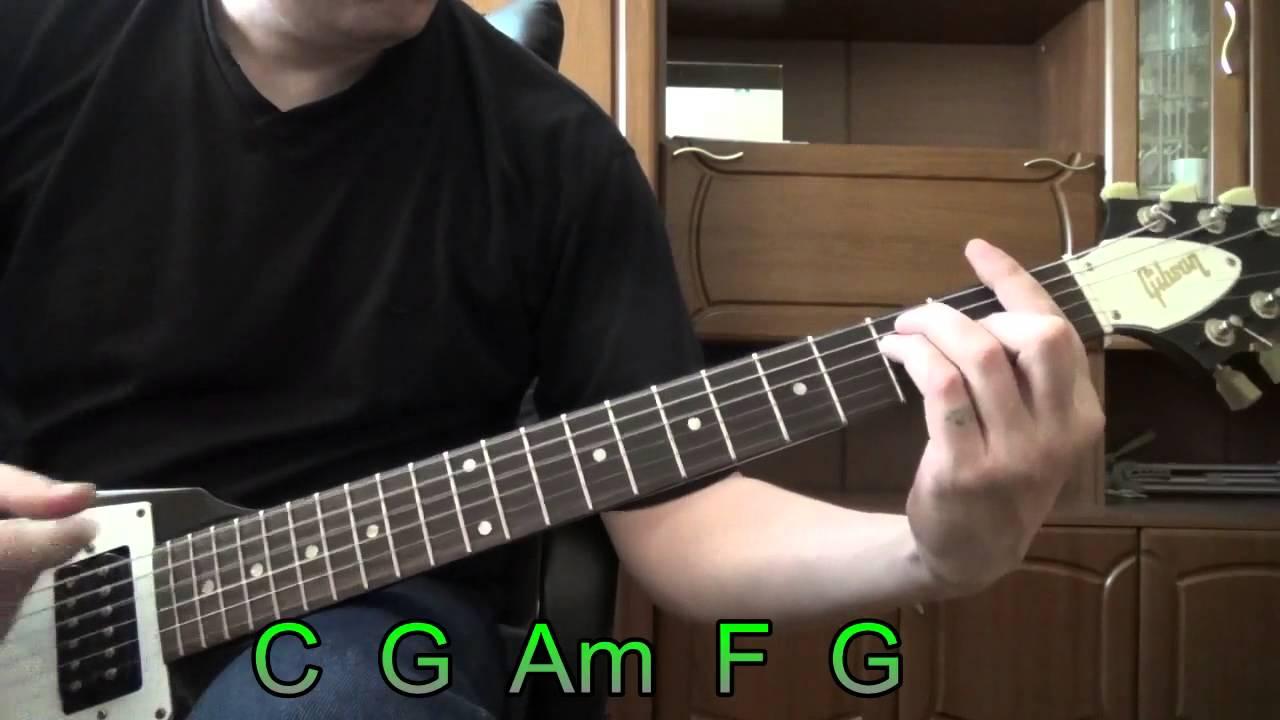 Как играть ой йо на гитаре