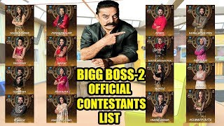 Bigg Boss Tamil Season 2 Official Contestants List   Bigg Boss-2 Participants List   Trendswood