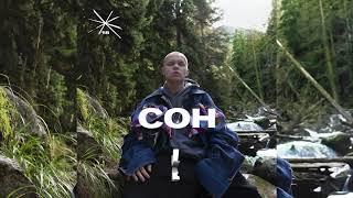 EIGHTEEN - Сон Audio