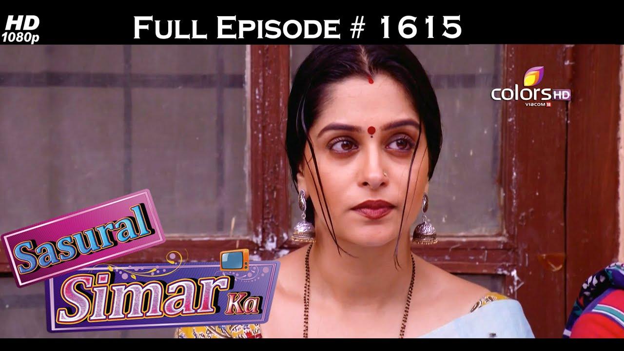 Download Sasural Simar Ka - 22nd September 2016 - ससुराल सिमर का - Full Episode (HD)
