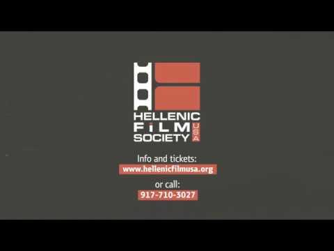 Hellenic Film Society: 2019 New York Greek Film Expo commercial
