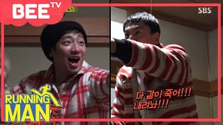 """Lee Kwang Soo """"Yours Steps is 5,060."""" [Running Man Ep 391]"""