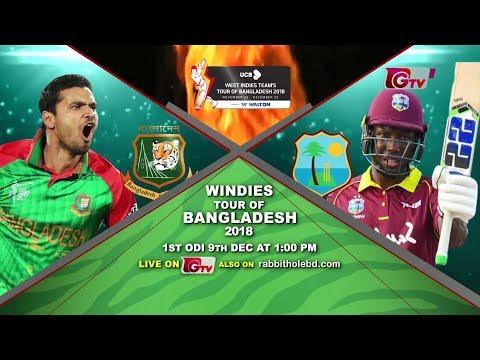 Bangladesh vs Windies || 1st ODI || Windies tour of Bangladesh 2018 || Promo