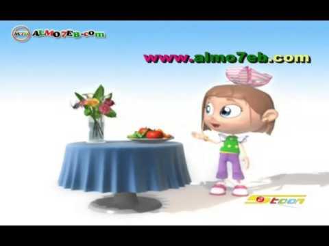 نصيحة الخضروات الطازجة