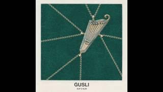 GuSli-Пока-пока (Guf) (NEW 2017)