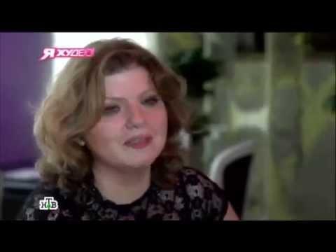 программа о похудении на нтв я худею
