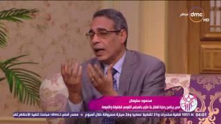 السفيرة عزيزة - محمود سليمان ... كيف نستطيع القضاء على ظاهرة أطفال الشوارع