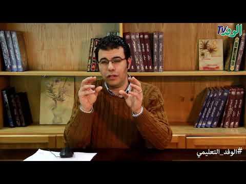 المراجعة النهائية في اللغة العربية للصف الثالث الإعدادي- نحو- ترم ثاني 2018  - 02:21-2018 / 4 / 23