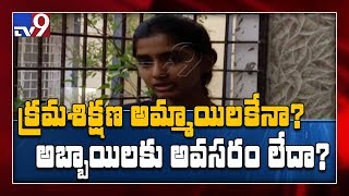 Encounter Reaction : Disha sister : నేను కావాలని అలా చెయ్యలేదు - Exclusive Interview
