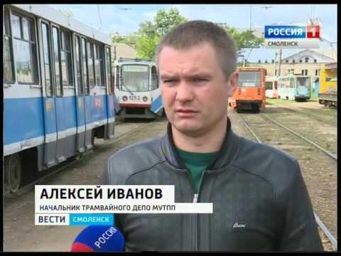 Трамваи из Москвы проходят в Смоленске пуско-наладочные работы