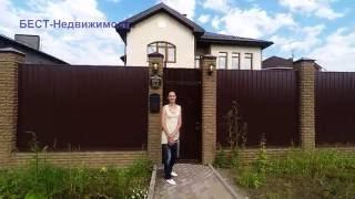купить дом в вешках |  вешки коттедж | вешки купить | 27784 | Veshki(, 2016-07-21T13:17:59.000Z)