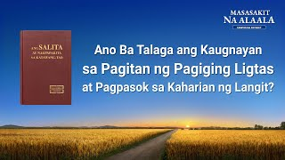 Ano Ba Talaga ang Kaugnayan sa Pagitan ng Pagiging Ligtas at Pagpasok sa Kaharian ng Langit? (5/6)