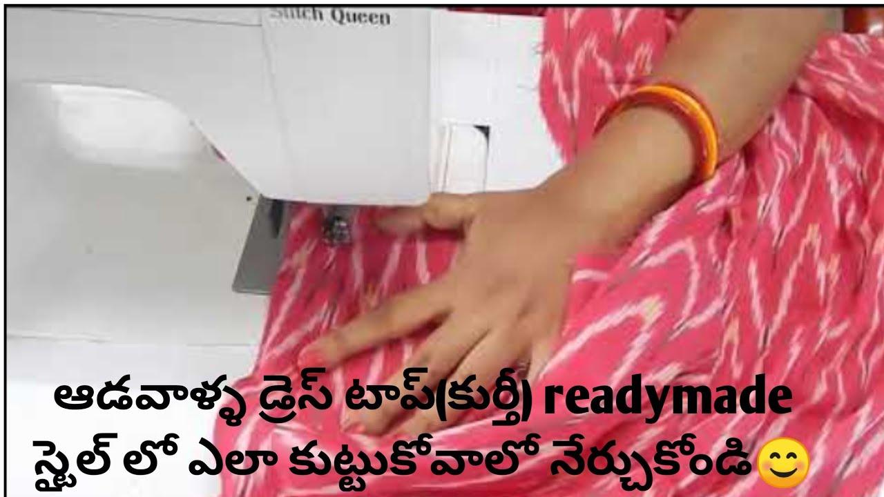 women XL top(kurti) stitching like readymade step by step in telugu