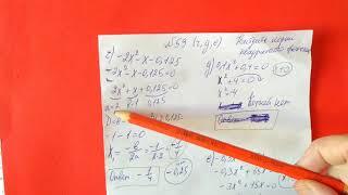 59 Алгебра 9 класс. Найдите корни Квадратного трехчлена примеры решение
