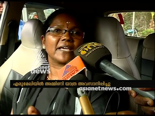Will come other day for ayyappa Darshan says Ammini who was send back from Sabarimala today