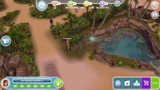 Как сделать русалку в The Sims FreePlay(Заходите на наш сайт The Sims FreePlay, на нем вы найдете описание игры, гайды по прохождению, описание всех локаций,..., 2016-02-25T17:40:53.000Z)