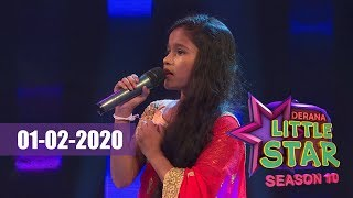 Little Star Season 10 | Singing ( 01-02-2020 ) Thumbnail