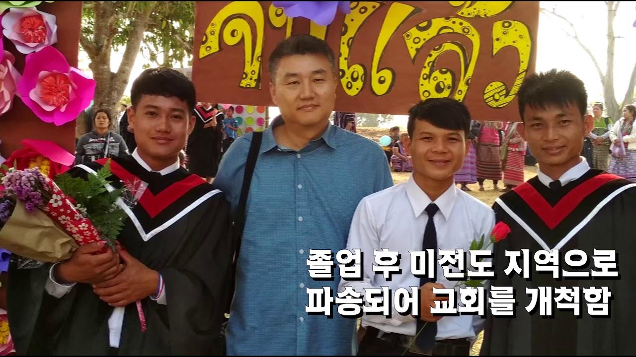 2019년 선교보고 영상