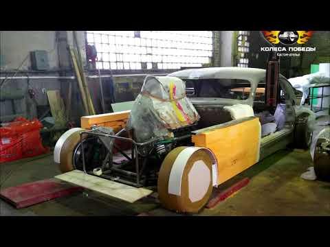 Street-Rod ГАЗ - 20 Победа V8 8.2 л на 800 л.с.