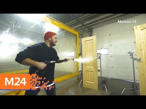 """""""Наизнанку"""": межкомнатные двери - Москва 24"""