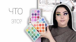 Тестирую Китай! || Beauty Glazed Color Board 60 цветов!