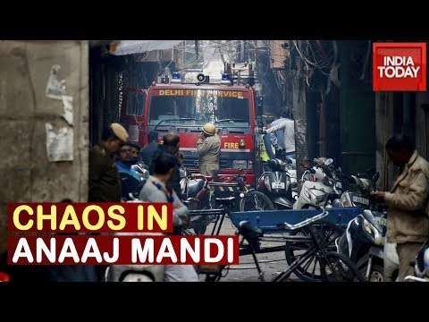 Anaaj Mandi Incident Causes Extreme Chaos, 50 People Injured Are Undergoing Treatment