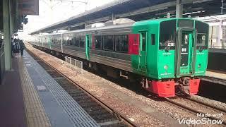 783系CM12 特急みどり17号佐世保行 長崎本線佐賀駅発車