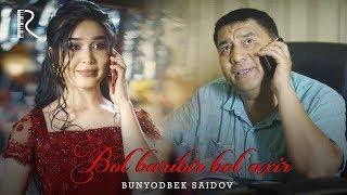 Bunyodbek Saidov - Bol baribir bol axir   Бунёдбек Саидов - Бол барибир бол ахир