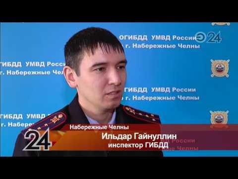 Yuldash - First Tatar Online Meeting Site