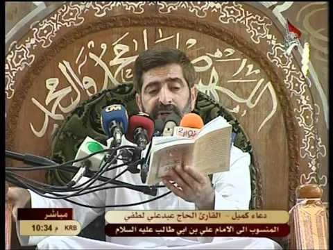 dua jawshan kabeer urdu translation pdf