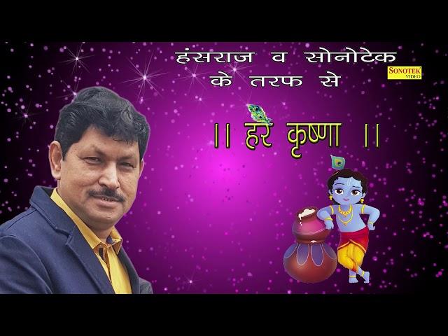 Happy Dipawali, Goverdhan Puja, Baiya Dooj & Chhath Puja From Sonotek Cassettes