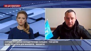 Росія не сиділа 5 років біля кордонів України просто так, – Макарук про ймовірну ескалацію