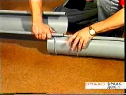 Монтаж водостоков для крыши: разметка, крепление
